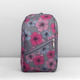 Рюкзак молодёжный на молнии, 1 отдел, 1 наружный карман, МИКС Ош