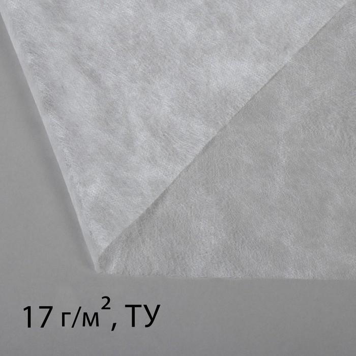 """Материал укрывной, 5 × 1,6 м, плотность 17, с УФ-стабилизатором, белый, """"Агротекс"""""""