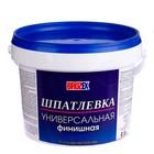 Шпатлёвка финишная универсальная Brozex, 0,8 кг