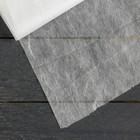 Материал укрывной, 5 × 1,6 м, плотность 30, с УФ-стабилизатором, белый, «Агротекс»
