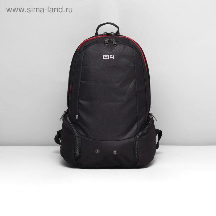 Рюкзак школьный на молнии, 2 отдела, 2 наружных кармана, чёрный