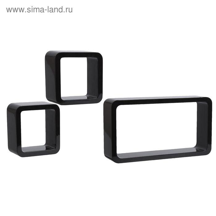 Комплект полок 3 шт, чёрный глянец