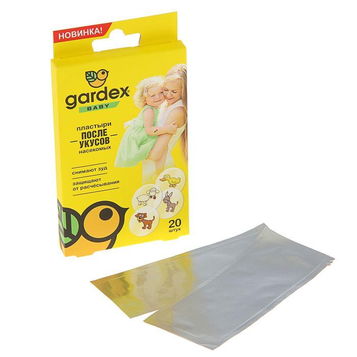 Пластырь Gardex Baby после укусов насекомых, 20 шт