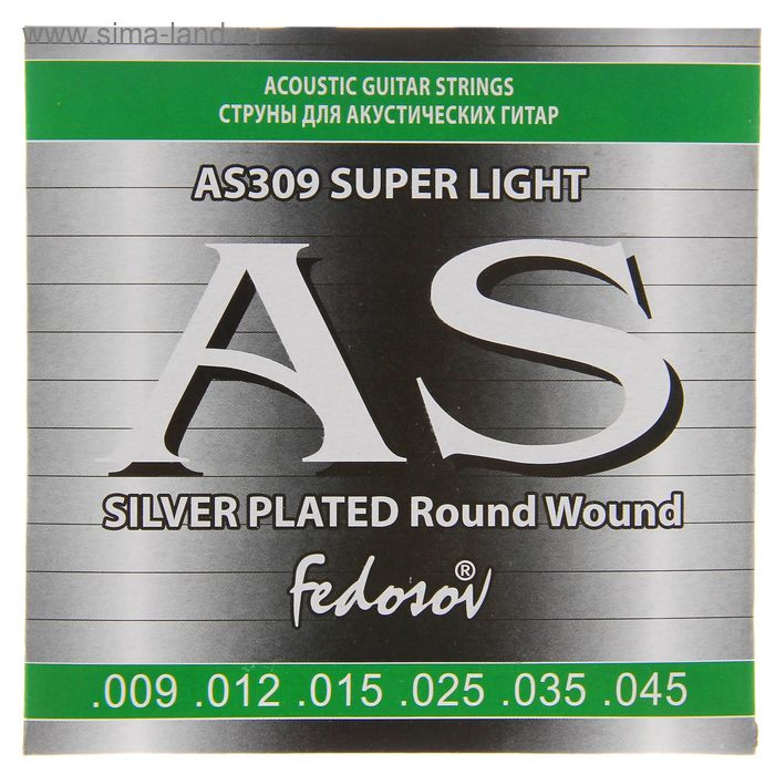 Струны SILVERPLATED Round Wound Super Light ( .009-.045, 6 стр., навивка из посеребр. меди на гранен