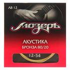 Струны Мозеръ акустической гитары,  Сталь ФРГ + Бронза 80/20 (.012-054)