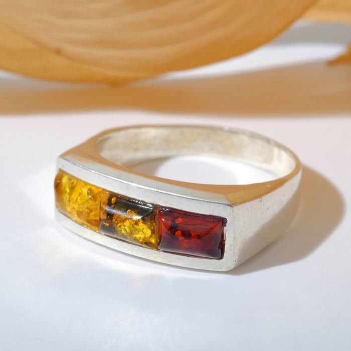 """Кольцо посеребрённое """"Янтарь"""", дорожка объёмная, размер МИКС"""