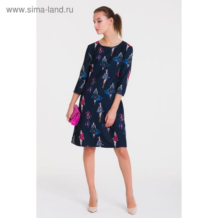 Платье, размер 52, рост 164 см, цвет тёмно-синий (арт. 4907а С+)