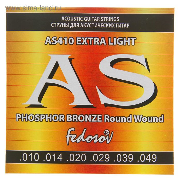 Струны PHOSPHORBRONZE Round Wound Extra Light ( .010-.049, 6 стр., бронзовая навивка на граненом кер