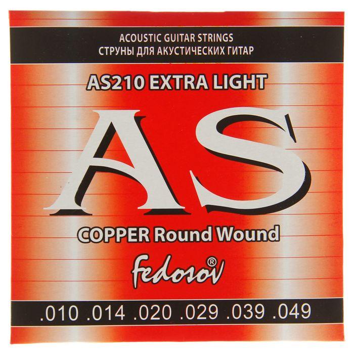 Струны COPPER Round Wound Extra Light ( .010-.049, 6-стр., медная навивка на граненом керне)   14531