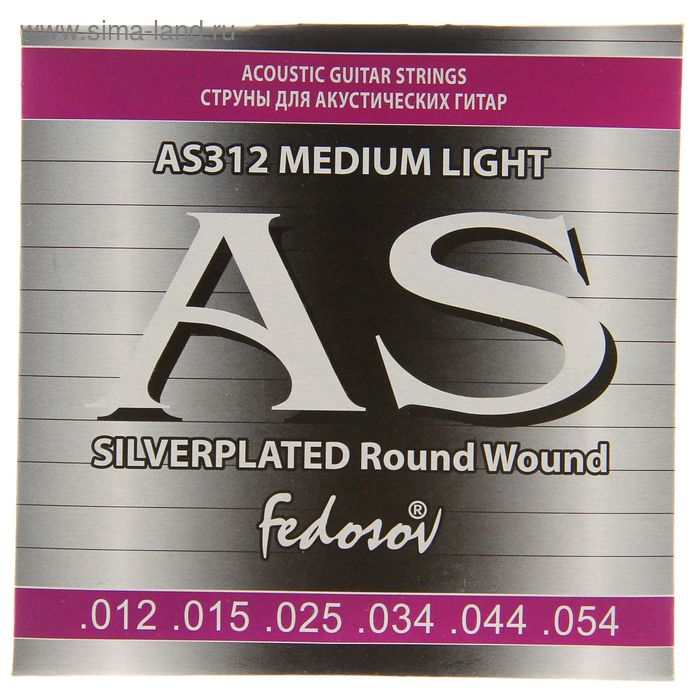 Струны SILVERPLATED Round Wound Medium Light ( .012-.054, 6 стр., навивка из посеребр. меди на гране