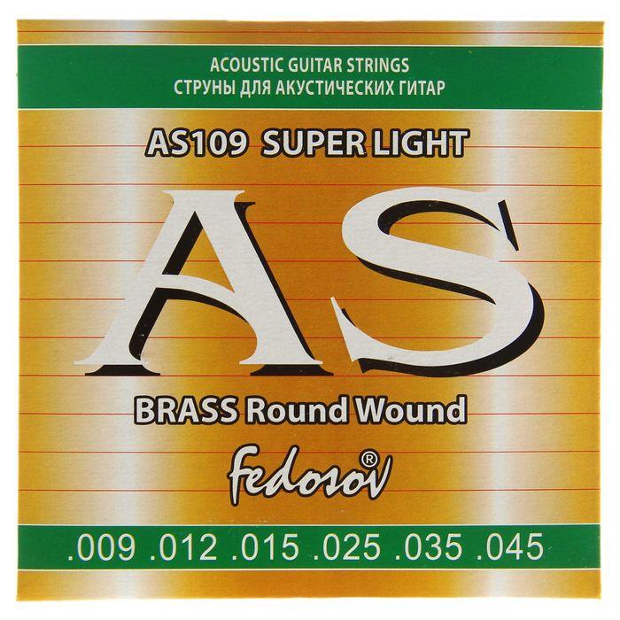 Струны  BRASS Round Wound Super Light ( .009-.045, 6 стр., латунная навивка на граненом керн