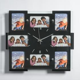 Часы настенные хайтек+8 фоторамок Квадраты налож черные (фото 6х9 см) 30х30 см