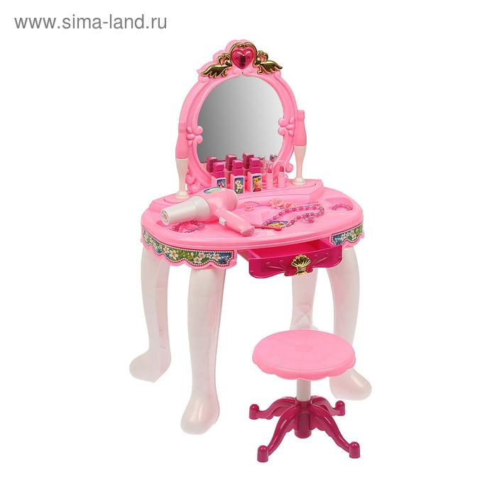 """Игровой набор """"Столик с зеркалом"""", 17 предметов, световые и звуковые эффекты, работает от батареек, высота 72 см, УЦЕНКА"""