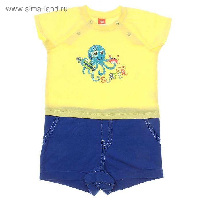 Полукомбинезон для мальчика, рост 86 см (52), цвет жёлтый/синий (арт. CB 4T004)