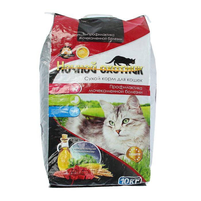 """Сухой корм """"Ночной охотник"""" для кошек профилактика мочекаменной болезни, 10 кг"""