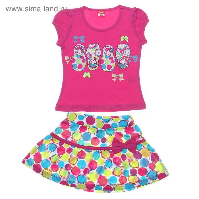 Комплект для девочки (футболка, юбка), рост 116 см (60), цвет фуксия (арт. CSK 9586 (125))