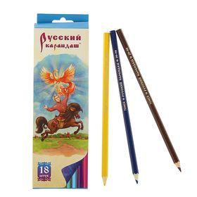 Карандаши 18 цветов, Русский карандаш. «Сказки», шестигранные, длина 175 мм, ok 6.4 мм