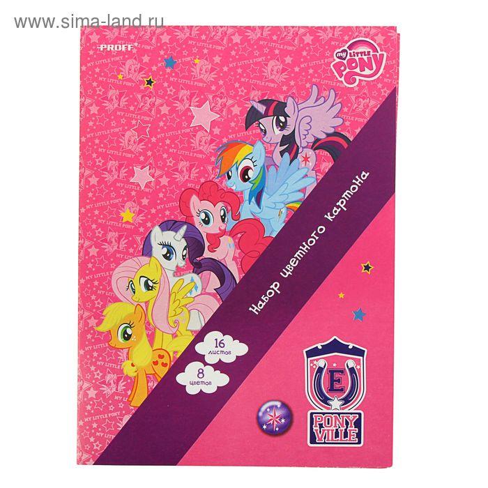 Набор цветн картона A4 16л 8цв Мой маленький пони , мел/картон LP16-CCS12