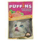 """Влажный корм """"Puffins"""" для кошек, сочные кусочки ягненка в соусе, 100 г"""