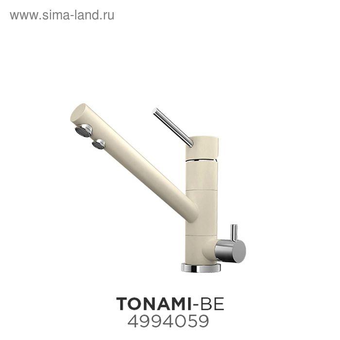 Смеситель для кухни Omoikiri Tonami-BE 4994059, ваниль