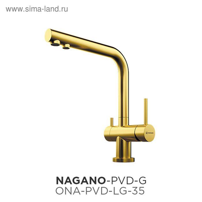 Смеситель для кухни Omoikiri Nagano-PVD-LG ONA-PVD-LG-35, светлое золото