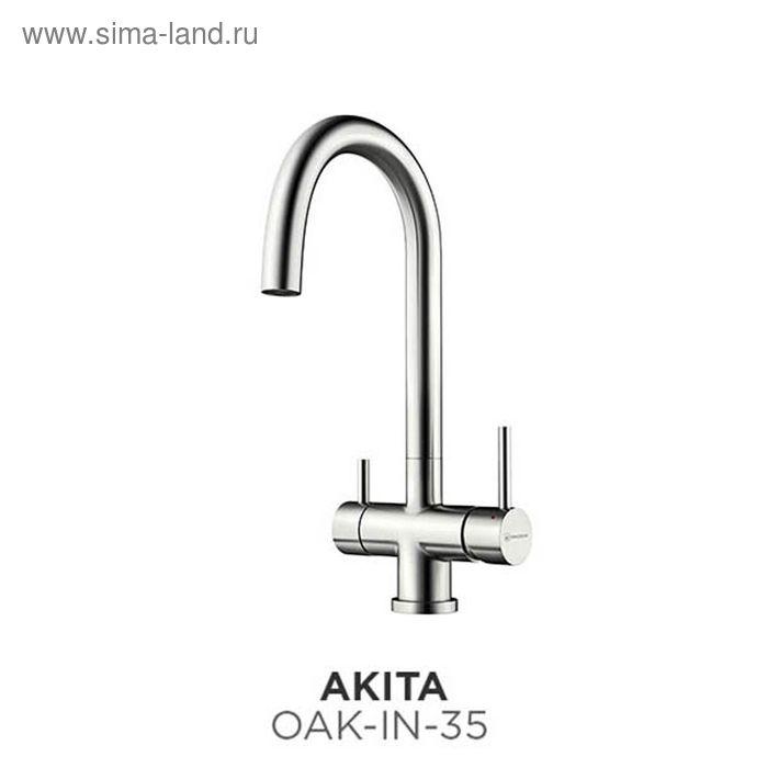 Смеситель для кухни Omoikiri Akita OAK-IN-35 с дополнительным каналом для питьевой воды, нержавеющая