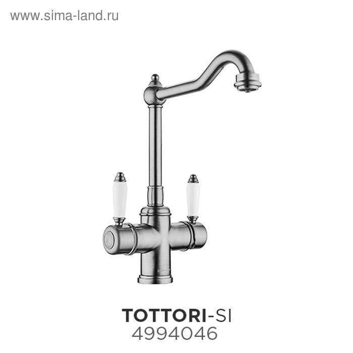 Смеситель для кухни Omoikiri Tottori-Sl 4994046 с дополнительным каналом для питьевой воды, серебро