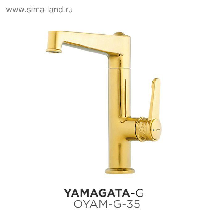 Смеситель для кухни Omoikiri Yamagata-G OYAM-G-35, золото/резьба на ручке с восточным орнаментом   1
