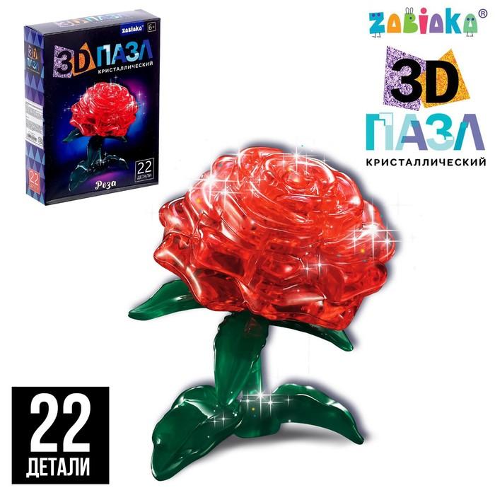 Пазл 3D кристаллический «Роза», 22 детали, световые эффекты, работает от батареек, цвета МИКС