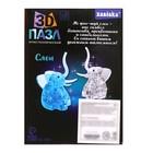 Пазл 3D кристаллический «Слон», 20 деталей, цвета МИКС - фото 106543989