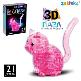 "3D crystal puzzle, ""cat"", item 21, MIX colors"