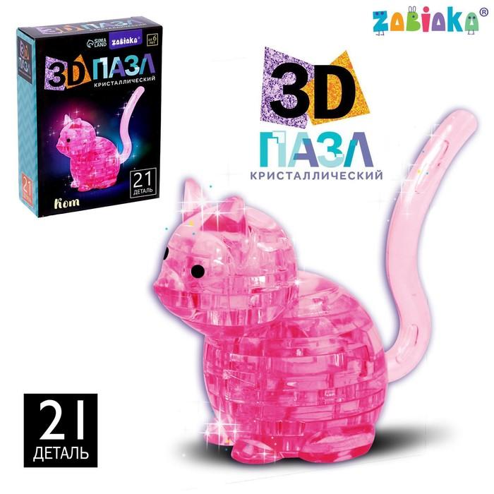 Пазл 3D кристаллический «Кот», 21 деталь, цвета МИКС