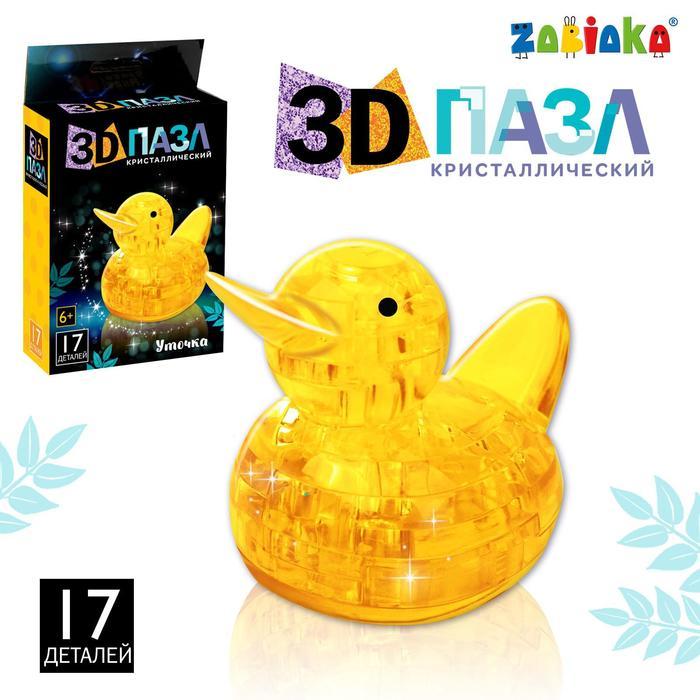 """Пазл 3D кристаллический, """"Уточка"""", 17 деталей, цвета МИКС"""