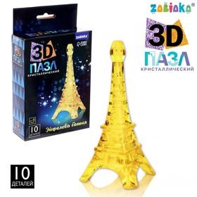 Пазл 3D кристаллический «Эйфелева башня», 10 деталей, цвета МИКС