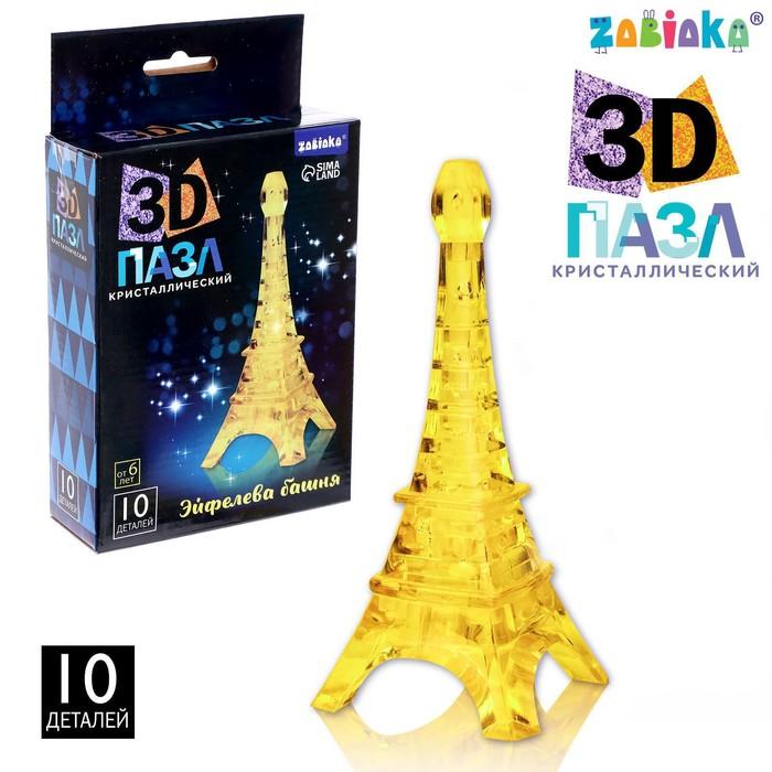 """Пазл 3D кристаллический, """"Эйфелева башня"""",10 деталей, цвета МИКС"""