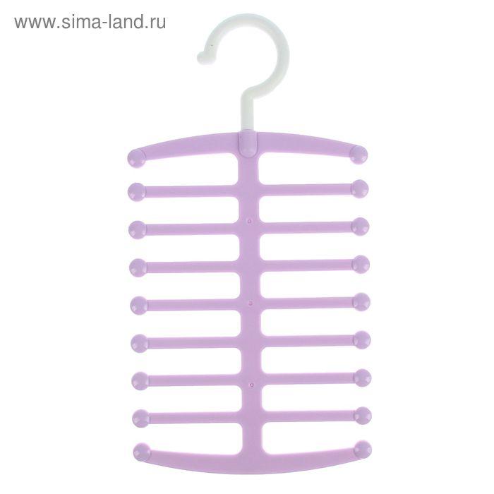 Вешалка для аксессуаров 30х16 см, цвет МИКС