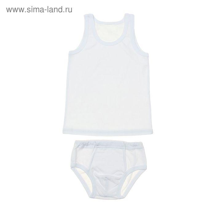 Комплект детский для мальчика, рост 110 см (56), цвет белый (арт. 122-4)