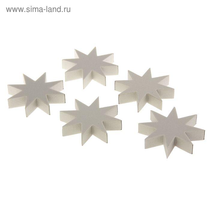 """Форма из пенопласта """"Звезды восьмиконечные"""", 10 х 2 см, набор 5 шт"""