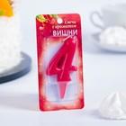 """Свеча для торта цифра """"Фруктовая"""" """"4"""" красная, с ароматом вишни"""