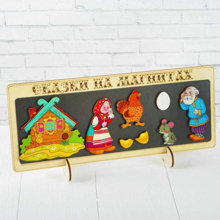 """Сказки на магнитах """"Курочка Ряба"""""""