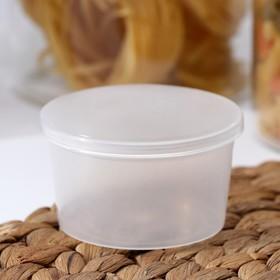 Контейнер пищевой ПластоС, 140 мл, с герметичной крышкой