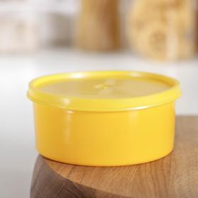 Контейнер пищевой 450 мл с герметичной крышкой, цвет жёлтый