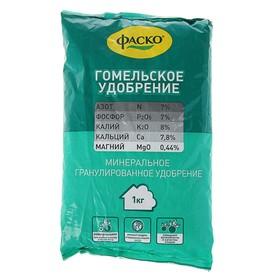 Удобрение минеральное сухое Фаско, тукосмесь, Гомельское, 1 кг