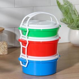 Набор пищевых контейнеров ПластоС «Трапезница», круглых 3 шт: 0,6 л, 2 шт - 1 л, цвет МИКС