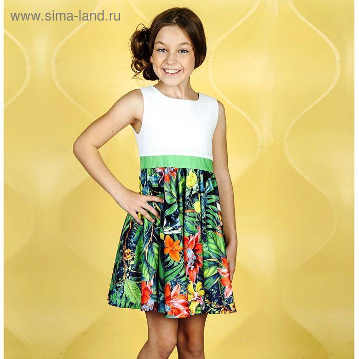 """Платье для девочки """"Тропические цветы"""", рост 140 см, цвет белый (арт. 87628б)"""