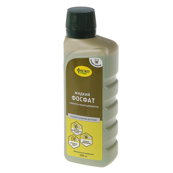 Удобрение минеральное жидкое Фаско в бутылках Фосфат+, 500 мл