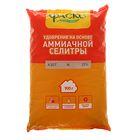 Удобрение минеральное сухое Фаско, на основе Аммиачной селитры, 0,9 кг