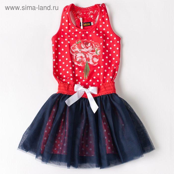 """Костюм (туника+юбка) для девочки, рост 98 см, цвет розовый """"Горох"""" (арт. 87468м)"""