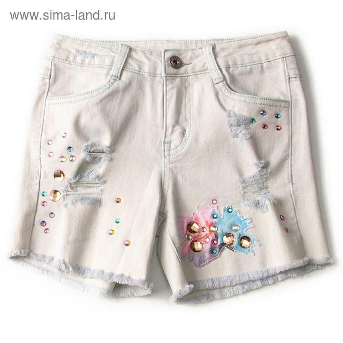 """Шорты джинсовые для девочки """"Белые камни"""", рост 140 см, цвет белый (арт. 88301б)"""