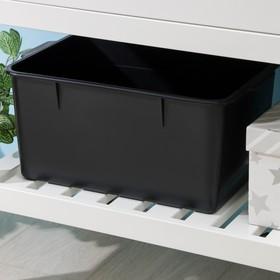 Ёмкость для хранения ПластоС, 18 л, 42×30×20 см, цвет чёрный